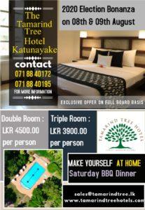 tamarind tree hotel katunayake PromoBox promotion